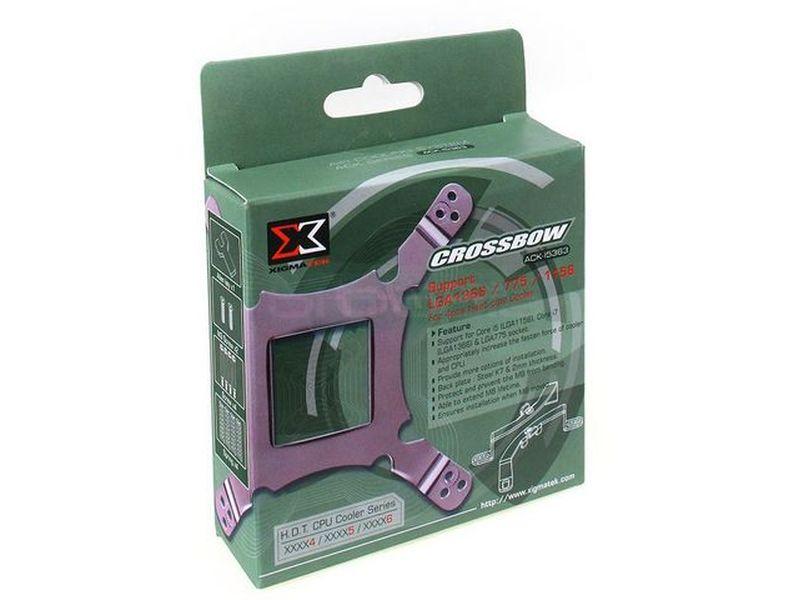 Xigmatek ACK-I5363 S1156 - Compatible con coolers de Xigmatek con socket 1156 (Modelos D984, S1284, D1284). Permite que la instalación sea más sencilla y libera al socket de la placa del peso del cooler.